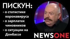 Большой вечер. Святослав Пискун от 28.12.2020