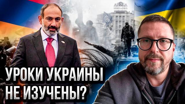 Анатолий Шарий 27.12.2020. Кого не научил украинский опыт