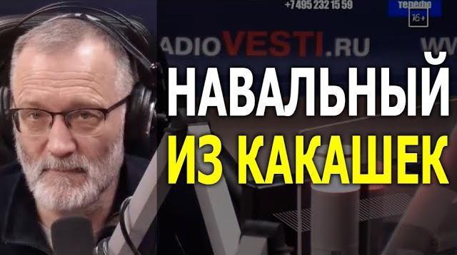 Железная логика с Сергеем Михеевым 18.12.2020. Пресс-конференция Путина. Навальный из какашек и добрые сказки