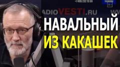 Железная логика. Пресс-конференция Путина. Навальный из какашек и добрые сказки 18.12.2020