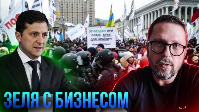 Анатолий Шарий 16.12.2020. И опять Майдан...