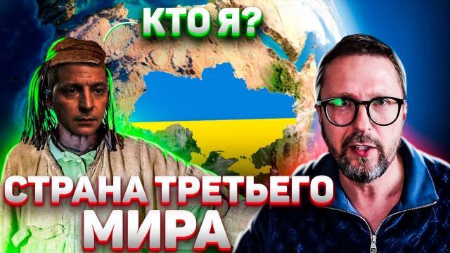 Анатолий Шарий 19.12.2020. Мы сегодня - страна третьего мира