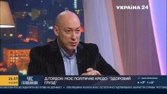 Об интервью с Навальным. Какой вопрос боятся либеральные политики России