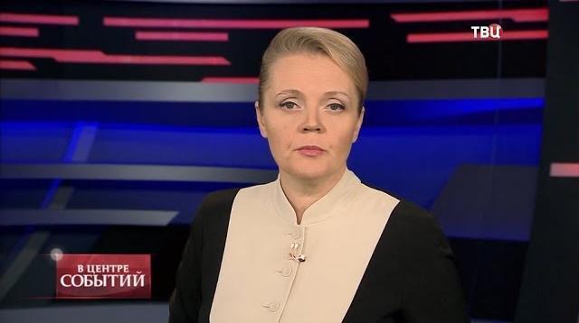 В центре событий с Анной Прохоровой 18.12.2020