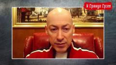 Дмитрий Гордон. Должна ли Украина стать антиРоссией от 23.12.2020