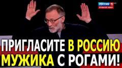 Сергей Михеев. Они не собираются воевать с нами! Мы должны работать с огромной массой бесхозных людей в Америке