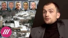 Тренировочные мишени? Что удивляет в списке возможных жертв «отравителей из ФСБ» на Северном Кавказе