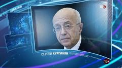 Право знать. Сергей Кургинян от 23.01.2021