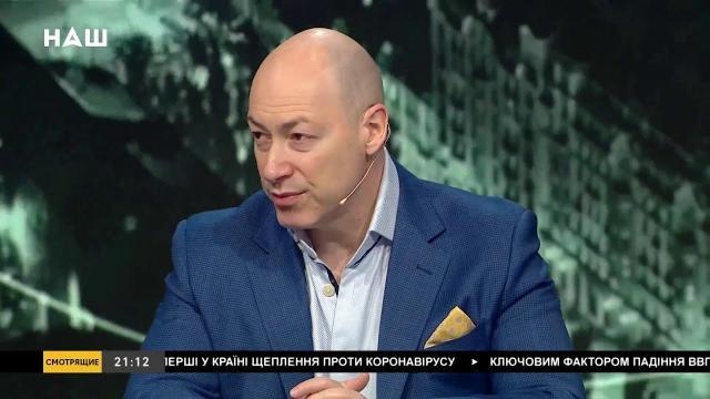 Дмитрий Гордон 02.01.2021. Олигархов в Украине уже нет