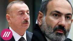 Карабах стал внутренней проблемой России: зачем Путину нужны переговоры Алиева и Пашиняна в Москве