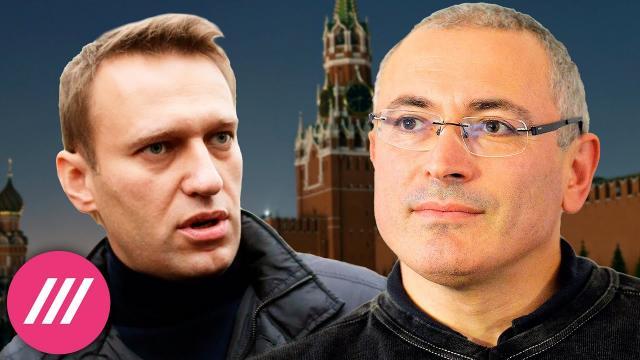 Телеканал Дождь 21.01.2021. Режим прекратил игры: Ходорковский о переменах в Кремле и о том, как помочь Навальному