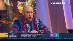 Дмитрий Гордон. Майя Санду и визит в Украину. Молдова и Приднестровье от 16.01.2021