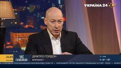 Дмитрий Гордон. Российская вакцина и карантинный Лондон от 08.01.2021