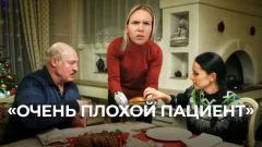 Дождь. Ложь для пиара: какие вопросы Наиля Аскер-заде не задала Лукашенко от 11.01.2021