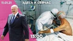 Странное интервью Лукашенко. Переговоры Пашиняна и Алиева. Сардана Авксентьева ушла в отставку