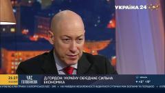 Как Зеленскому войти в историю. Судебная реформа. Тимошенко и другие премьеры