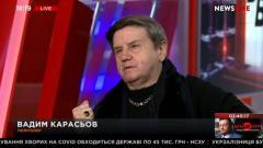 Большой вечер. Вадим Карасев 18.01.2021