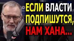 Железная логика. Глупыми и самоуверенными легче управлять. Записной антипутинец не выдержал 13.01.2021