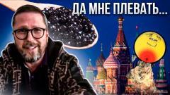 Анатолий Шарий. Съезжу-ка я в Россию от 16.01.2021