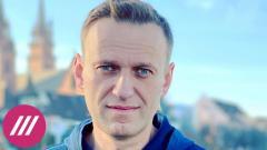 Дождь. Как Навальный будет вылетать из Германии в Россию? Включение из аэропорта Берлин-Бранденбург от 16.01.2021