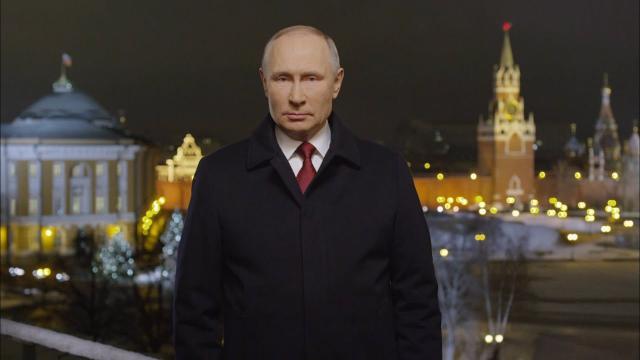 Видео 31.12.2020. Новогоднее обращение президента России Владимира Путина
