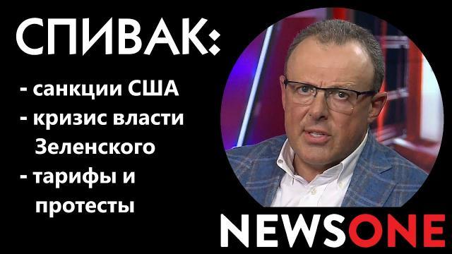 Большой вечер 12.01.2021. Дмитрий Спивак