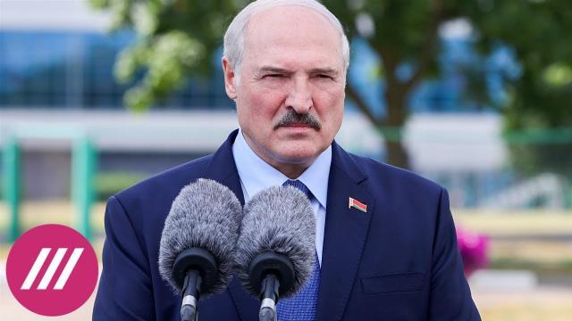 Телеканал Дождь 05.01.2021. Лукашенко мог планировать убийство Шеремета. Обсуждаем правдоподобность этой версии
