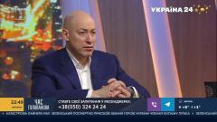 Досрочные выборы. История с шапкой с кокардой во Львове и нацистская символика