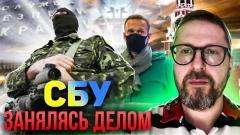 А в ПАСЕ наша делегация поднимет вопрос Навального...