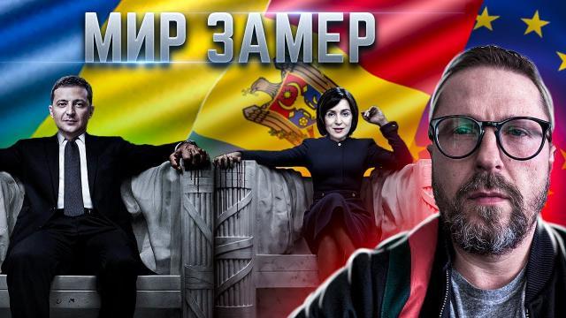Анатолий Шарий 13.01.2021. Содружество молдавских ученых