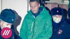 Дождь. Вероятнее всего, он проведет несколько лет в тюрьме: Жанна Немцова о Навальном и его семье от 19.01.2021