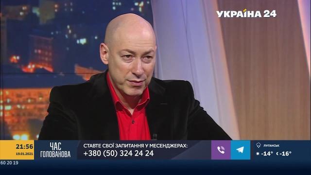 """Дмитрий Гордон 22.01.2021. Достроят ли """"Северный поток-2"""". Как в Украине добиться успеха"""