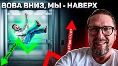 Скандальный блогер захватывает Украину