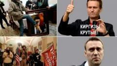 Навальный и вся «тусовка» ФБК напряглись! Витязева о реакции оппозиции в России на события в США