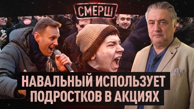 навальный тик ток