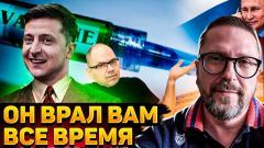 Анатолий Шарий. Как вам много месяцев врали о российской вaкцине от 04.01.2021