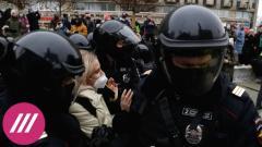 Дождь. Масштабные акции в поддержку Навального по всей России. Задержание Любови Соболь от 23.01.2021