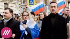 Дождь. Путин готовится к прошлой войне. Соболь о запугивании активистов и подготовке к протестным акциям от 21.01.2021