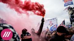 Америка на краю пропасти: что в Республиканской партии думают о штурме Капитолия