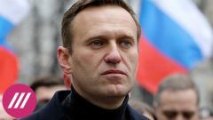 Дождь. Нет гарантии, что Навального не арестуют: Яшин о реакции Кремля на возвращение политика в Россию от 13.01.2021