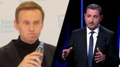 Соловьёв LIVE. Навальный, обратись к доктору: Сосновский нашёл нестыковки в заявлении блогера про литий от 15.01.2021