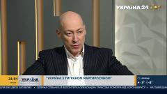 Дмитрий Гордон. Страна, которая побирается перед МВФ, а может не брать взаймы, мне не понятна от 14.01.2021