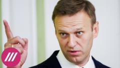 Дождь. За три дня до возвращения Навального: задержание сотрудника ФБК, прослушка и дело против Соболь от 15.01.2021