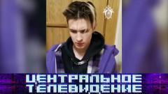 Центральное телевидение 30.01.2021