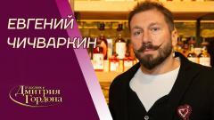 Чичваркин. Путин в гробу. Финансирование Навального. Ходорковский, Лукашенко
