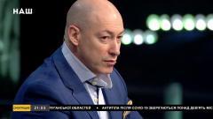 Дмитрий Гордон. Почему против российской вакцины от COVID-19 от 15.01.2021