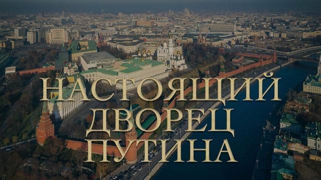 Полный контакт с Владимиром Соловьевым 20.01.2021. Настоящий Дворец Путина. Дележка наследства Навального