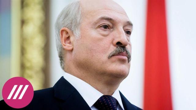 Телеканал Дождь 10.01.2021. Лукашенко дал интервью «России 1»: что он рассказал о Путине-друге, Тихановской и сроках правления