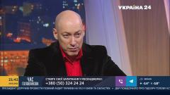 Дмитрий Гордон. Ветеран АТО и Порошенко. Паспорта вакцинации от COVID-19 от 25.01.2021