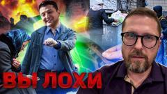 Анатолий Шарий. Сокращение количества народных депутатов и лохи от 15.01.2021
